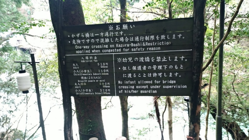 f:id:taiwanwaner:20180324123803j:plain
