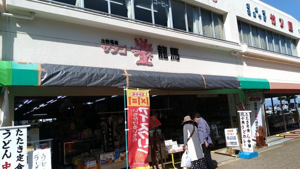 f:id:taiwanwaner:20180327200449j:plain