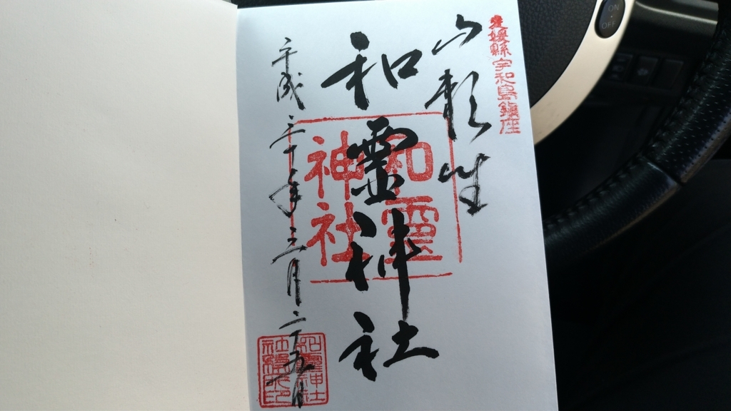 f:id:taiwanwaner:20180327202235j:plain