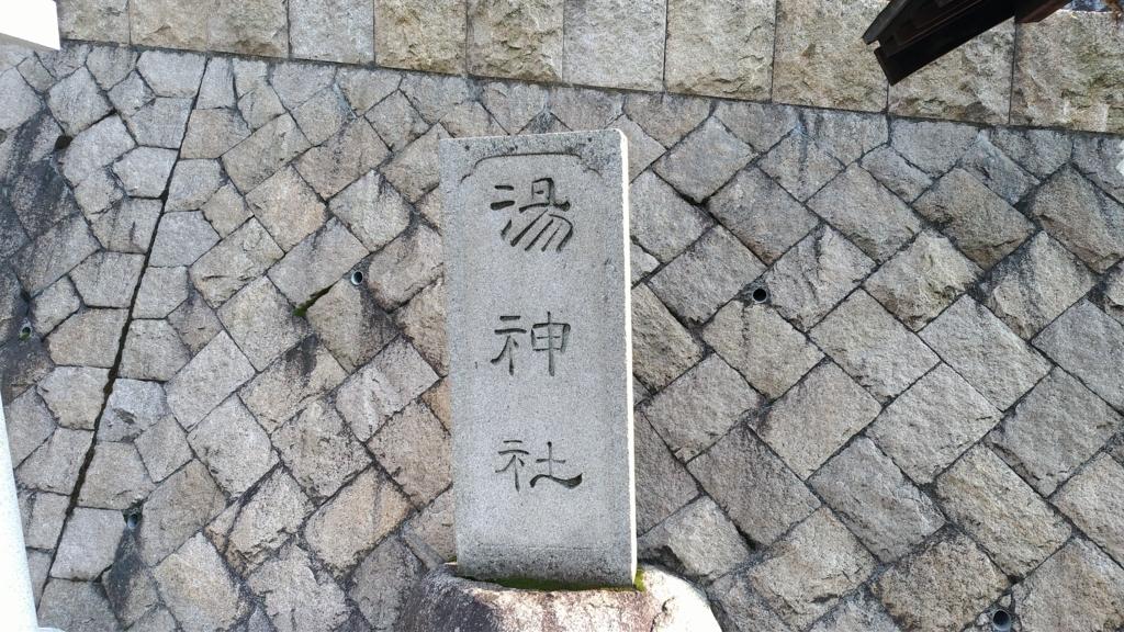 f:id:taiwanwaner:20180327204420j:plain