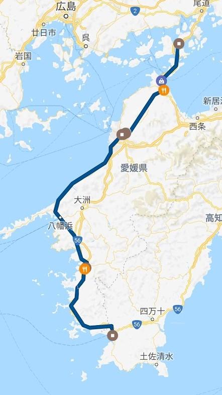 f:id:taiwanwaner:20180327205148j:plain