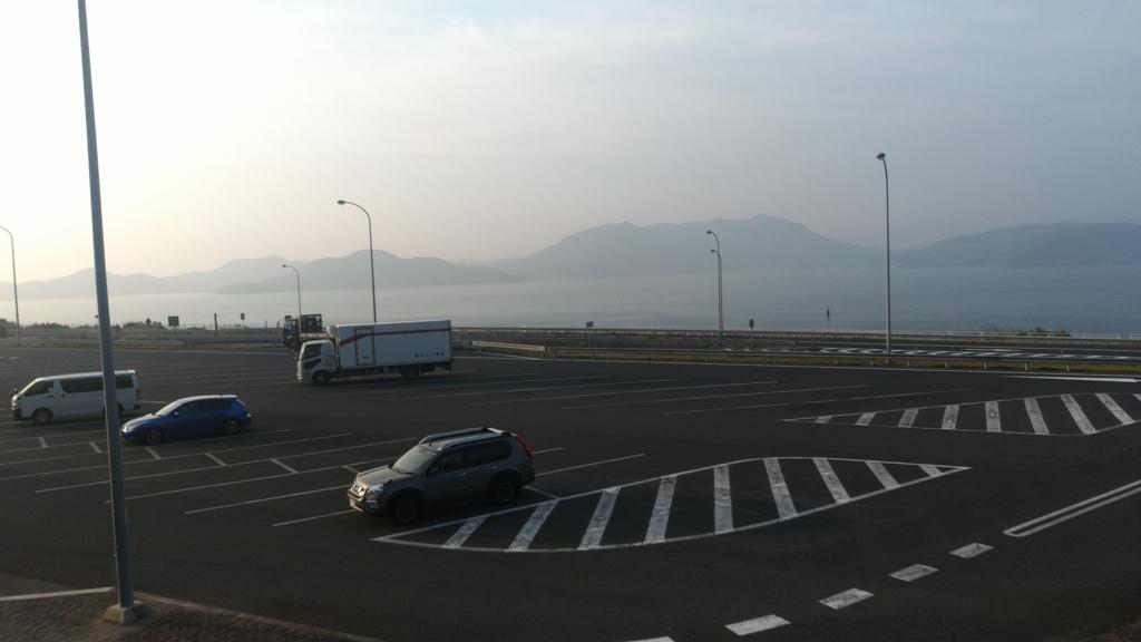 f:id:taiwanwaner:20180327205407j:plain