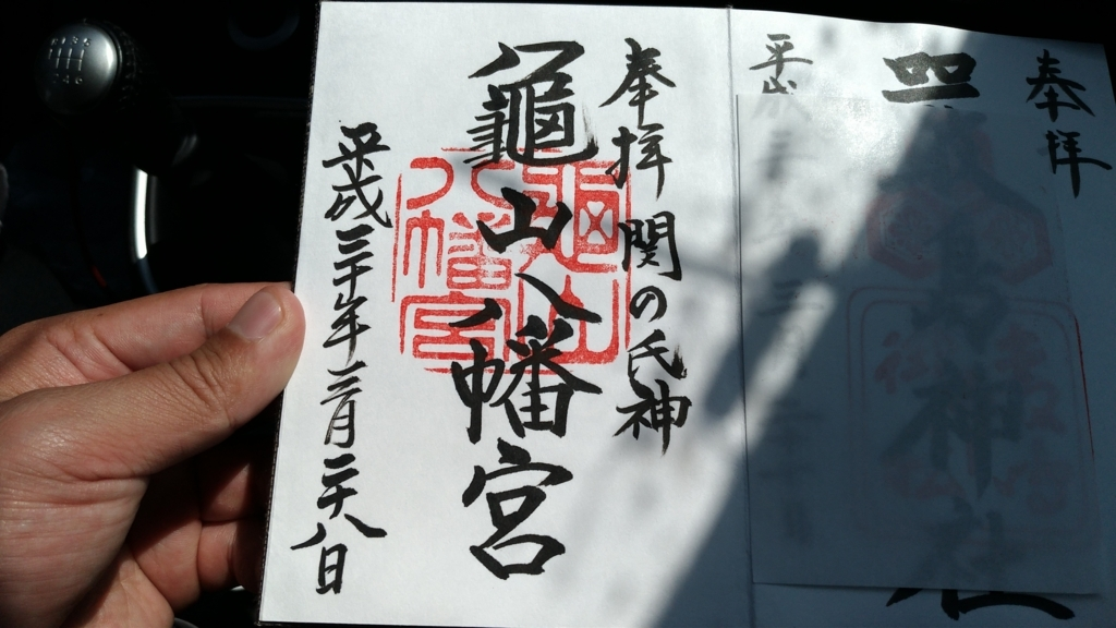 f:id:taiwanwaner:20180330201354j:plain
