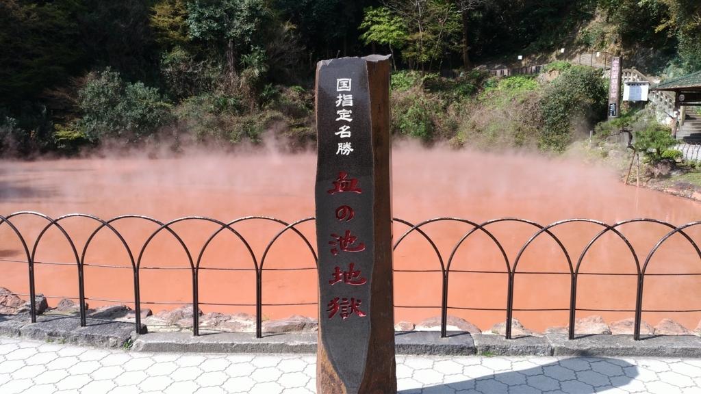 f:id:taiwanwaner:20180330203159j:plain