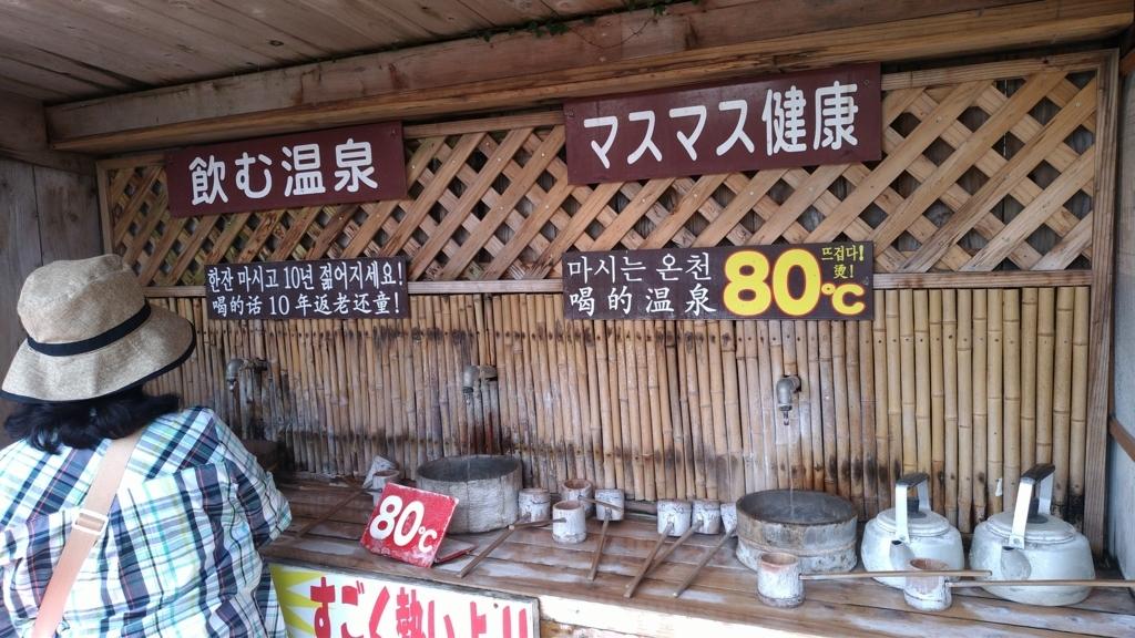 f:id:taiwanwaner:20180330203845j:plain