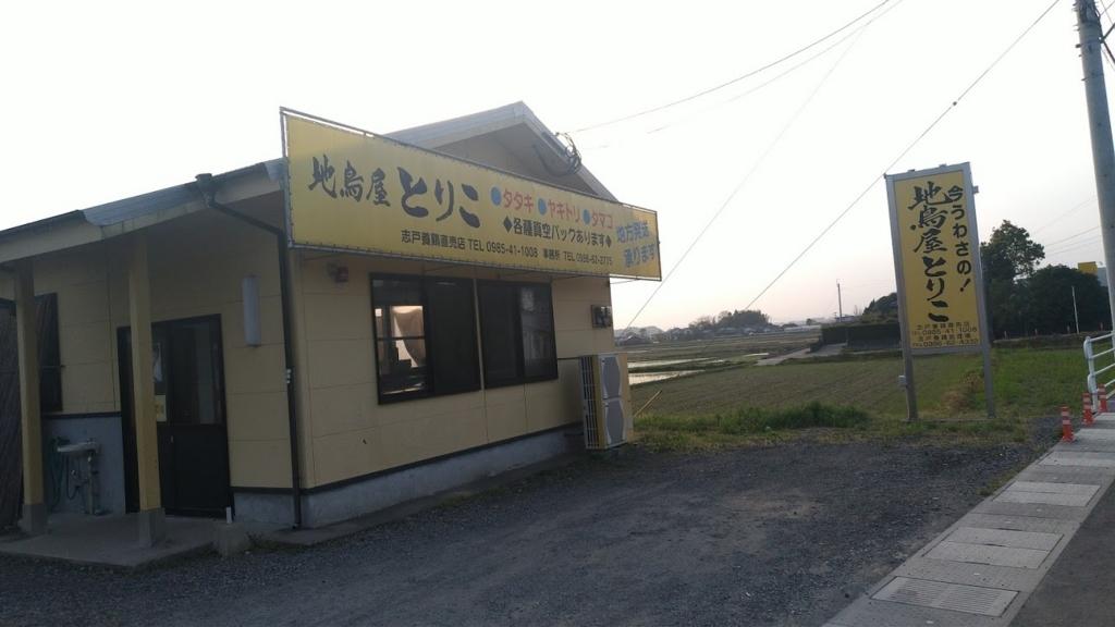 f:id:taiwanwaner:20180402111948j:plain