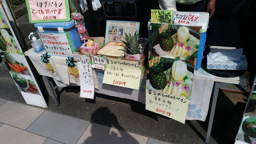 f:id:taiwanwaner:20180402114343j:plain