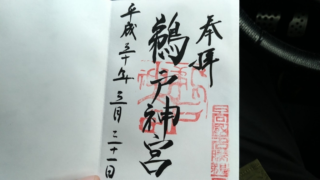 f:id:taiwanwaner:20180402114933j:plain