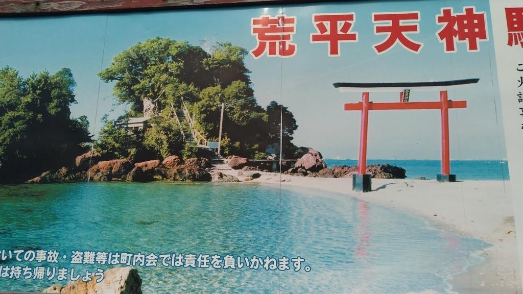 f:id:taiwanwaner:20180402115425j:plain
