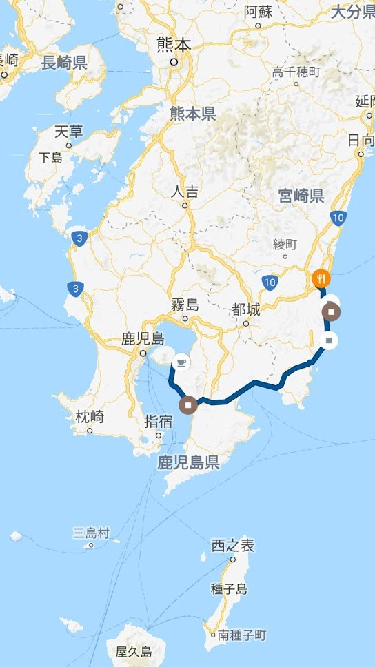 f:id:taiwanwaner:20180402120007j:plain