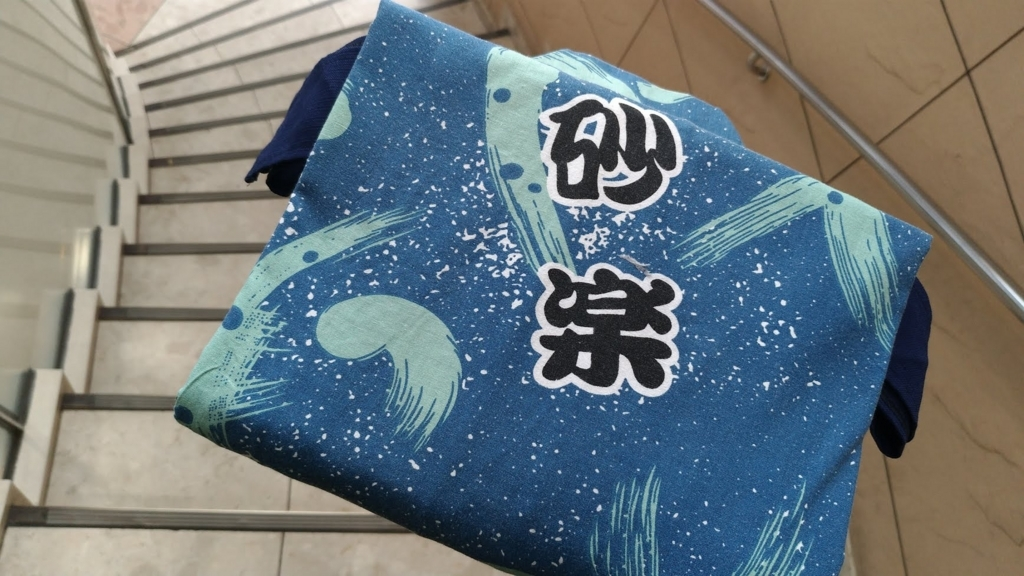 f:id:taiwanwaner:20180402121450j:plain