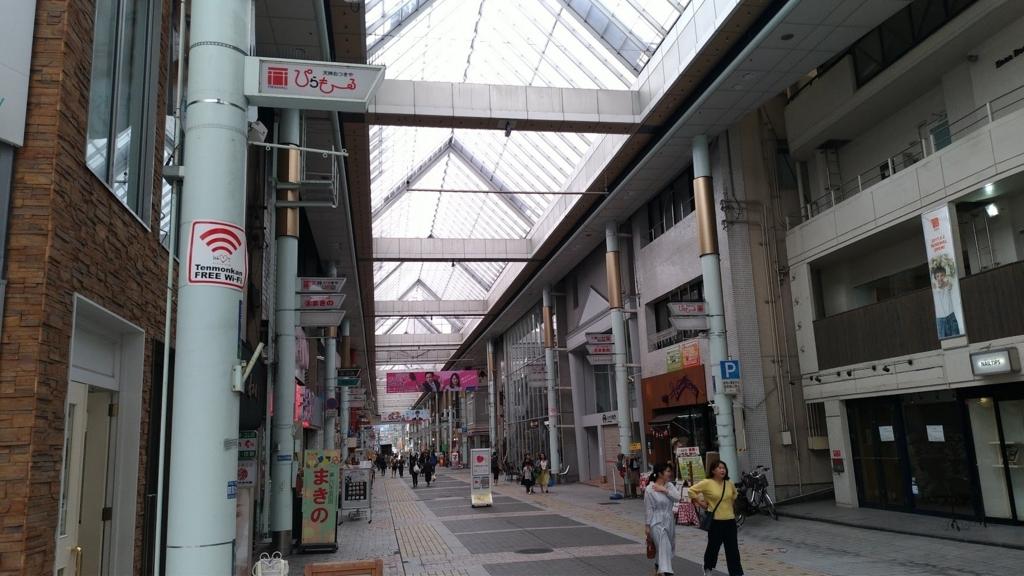 f:id:taiwanwaner:20180402220908j:plain