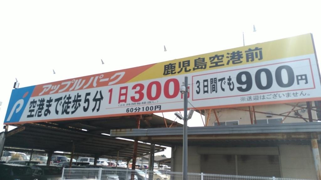 f:id:taiwanwaner:20180402221151j:plain