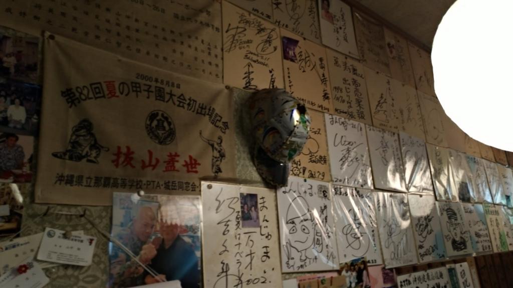 f:id:taiwanwaner:20180402222201j:plain