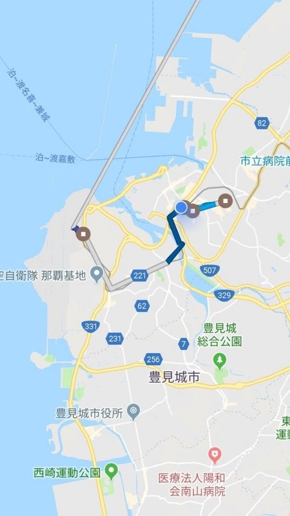 f:id:taiwanwaner:20180402223119j:plain