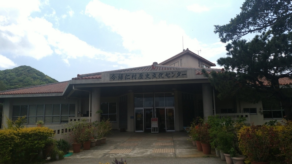 f:id:taiwanwaner:20180404085337j:plain