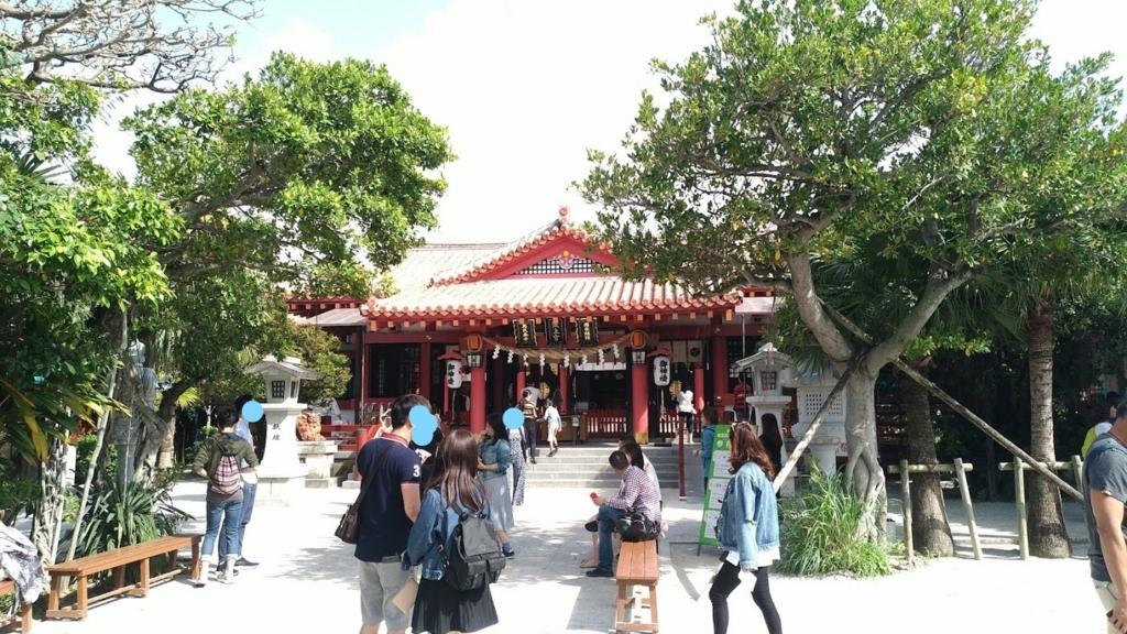 f:id:taiwanwaner:20180407070951j:plain
