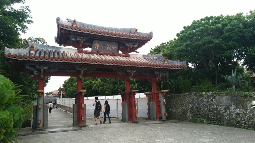 f:id:taiwanwaner:20180407071739j:plain