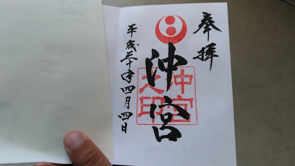 f:id:taiwanwaner:20180407073243j:plain