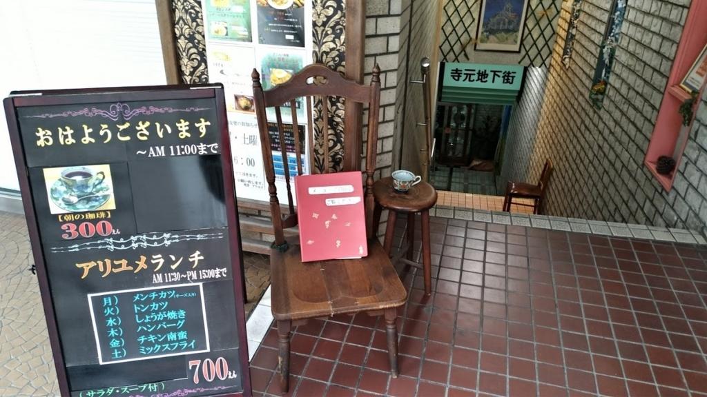 f:id:taiwanwaner:20180409141849j:plain