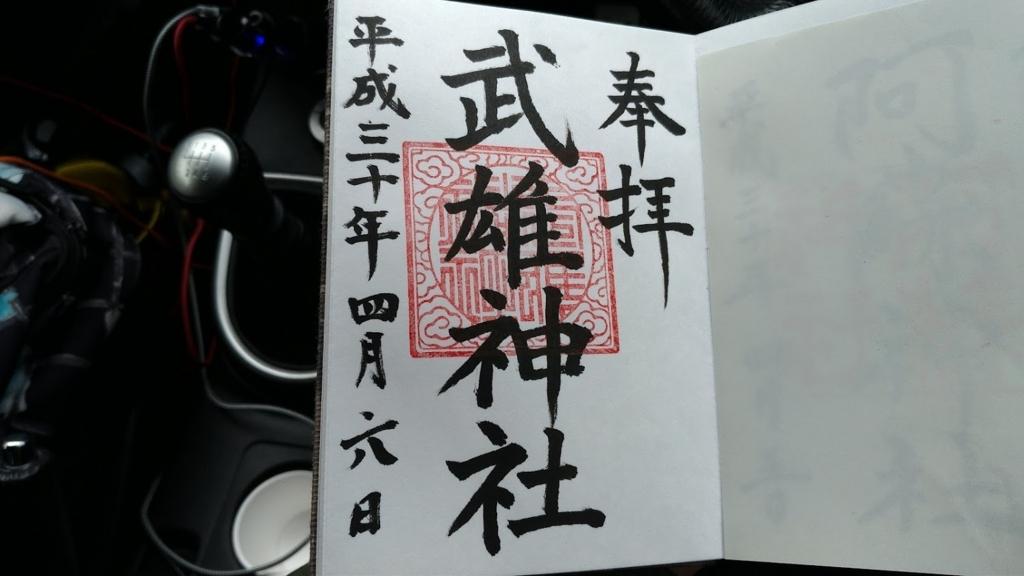 f:id:taiwanwaner:20180409142907j:plain