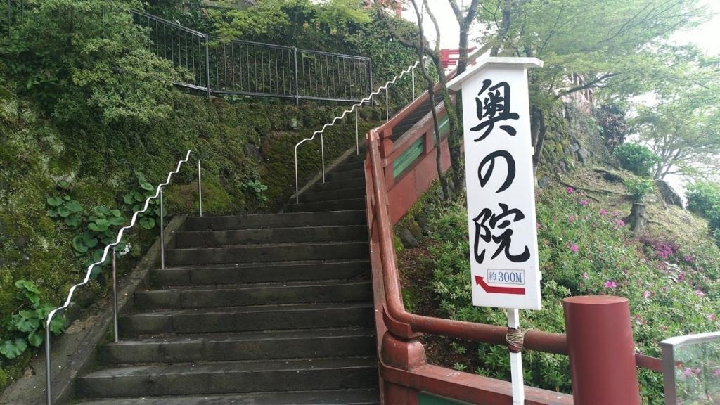 f:id:taiwanwaner:20180409143440j:plain