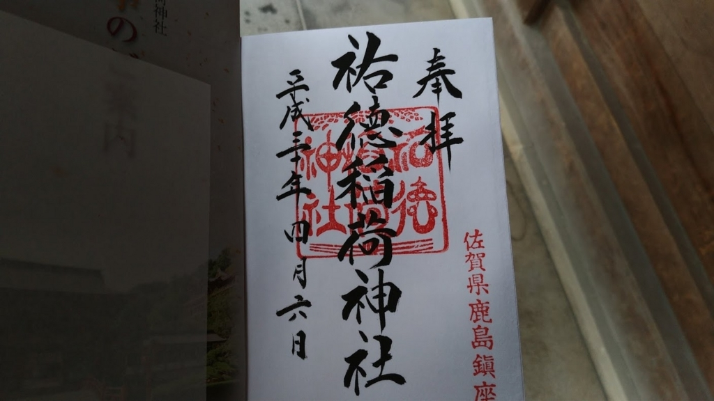 f:id:taiwanwaner:20180409143739j:plain