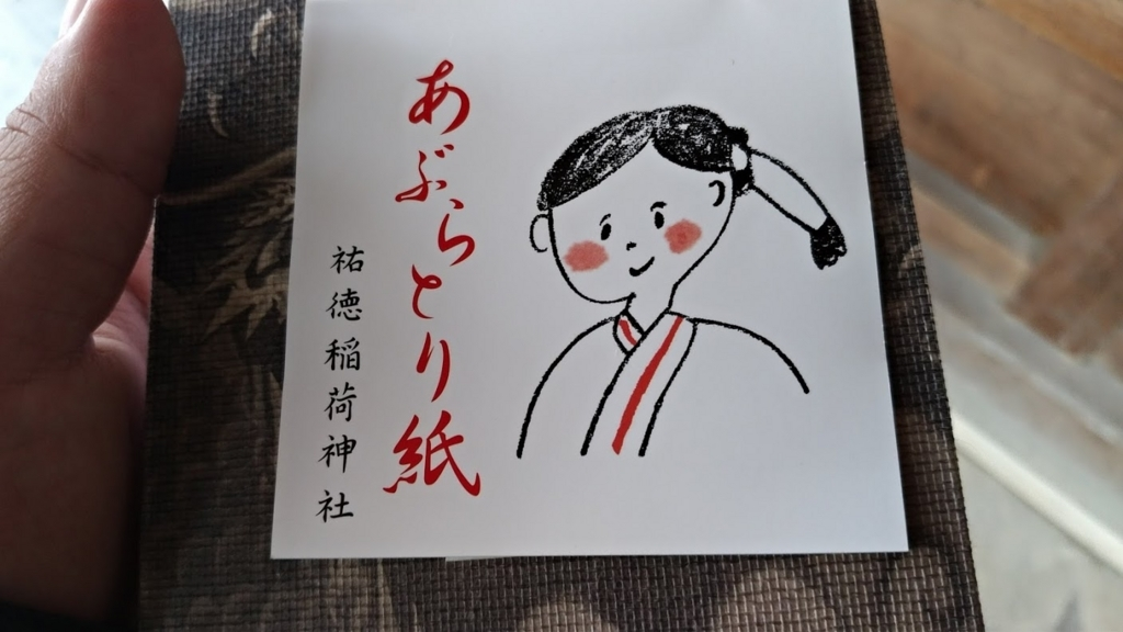 f:id:taiwanwaner:20180409143741j:plain