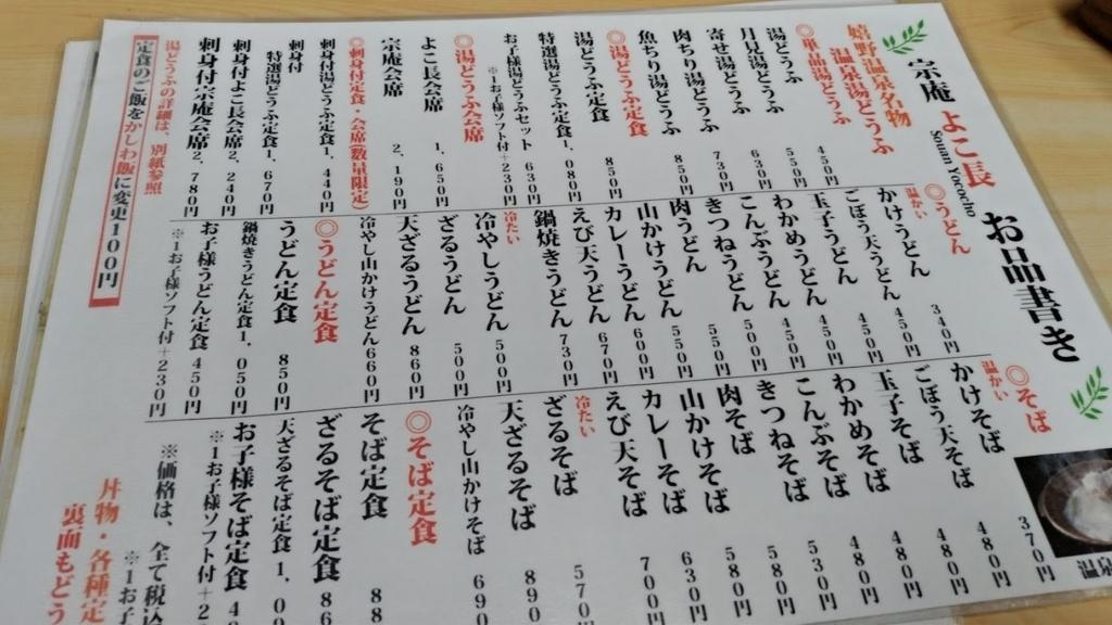 f:id:taiwanwaner:20180409144543j:plain