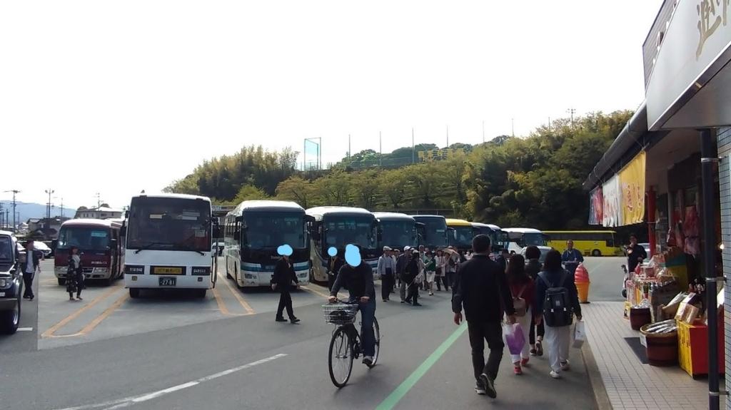 f:id:taiwanwaner:20180409154144j:plain