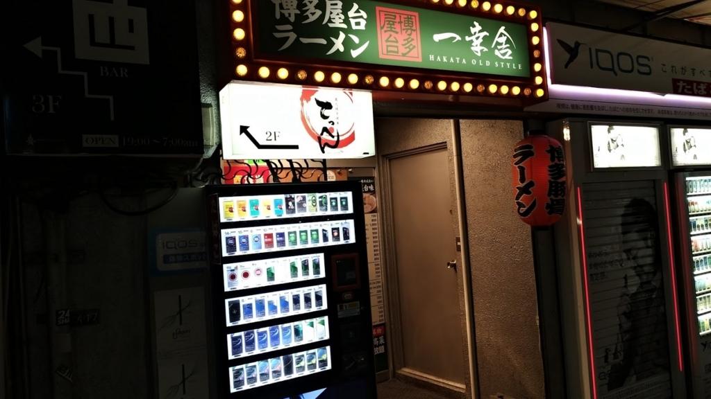 f:id:taiwanwaner:20180409155509j:plain