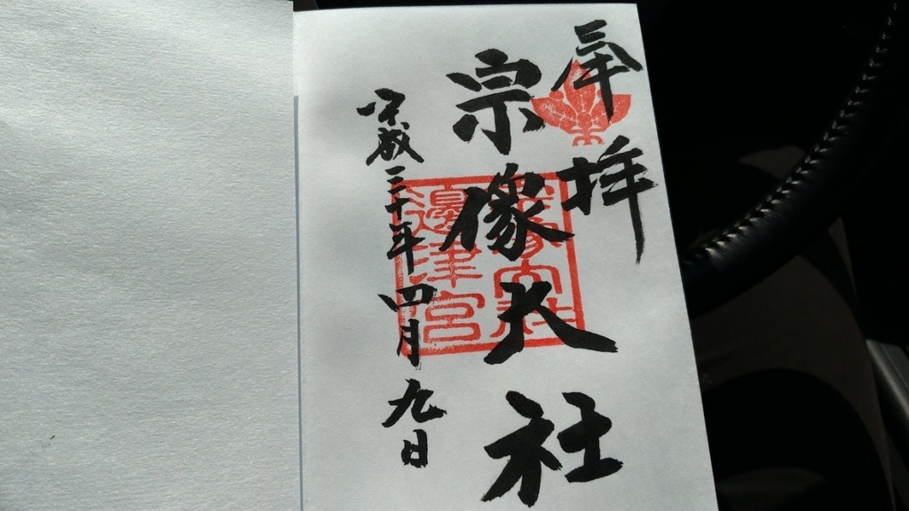 f:id:taiwanwaner:20180412161512j:plain