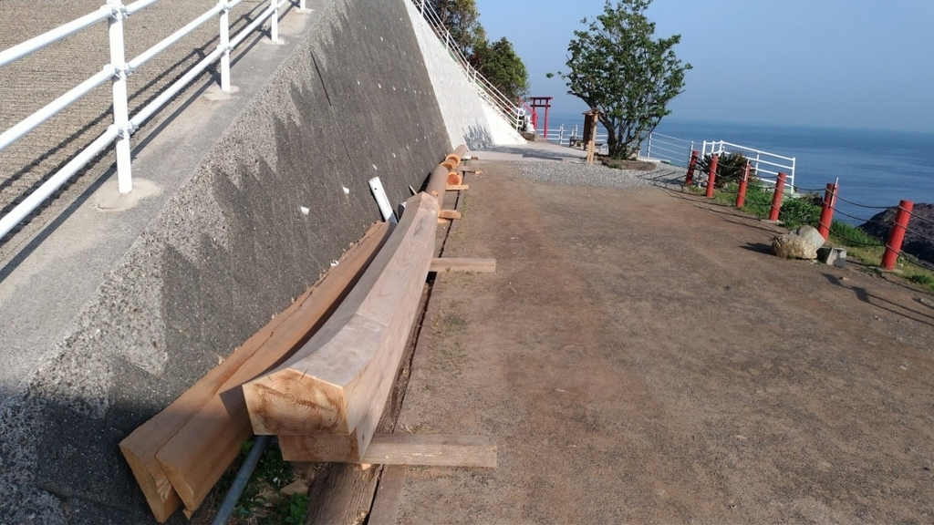 f:id:taiwanwaner:20180412164326j:plain