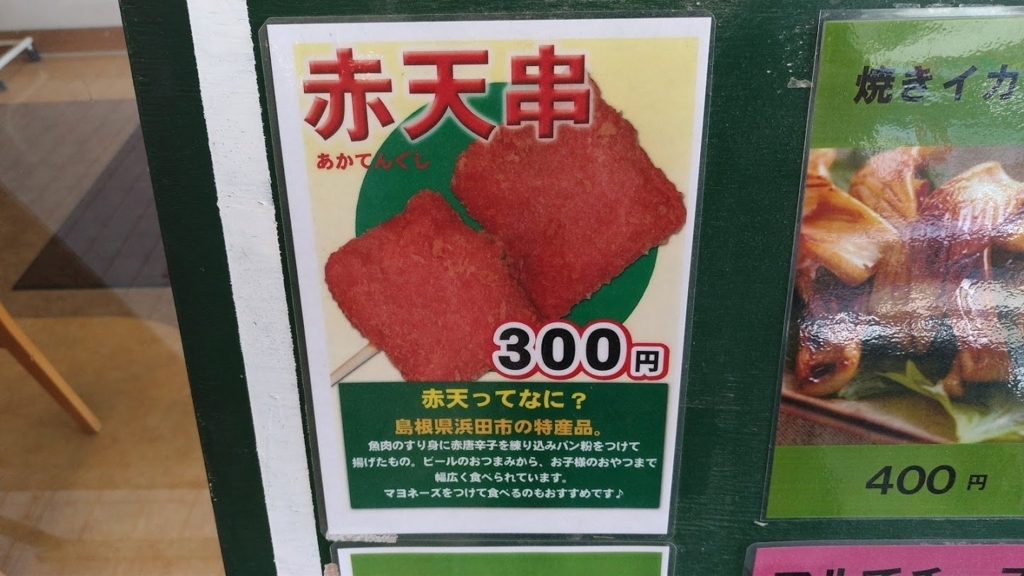 f:id:taiwanwaner:20180412165352j:plain