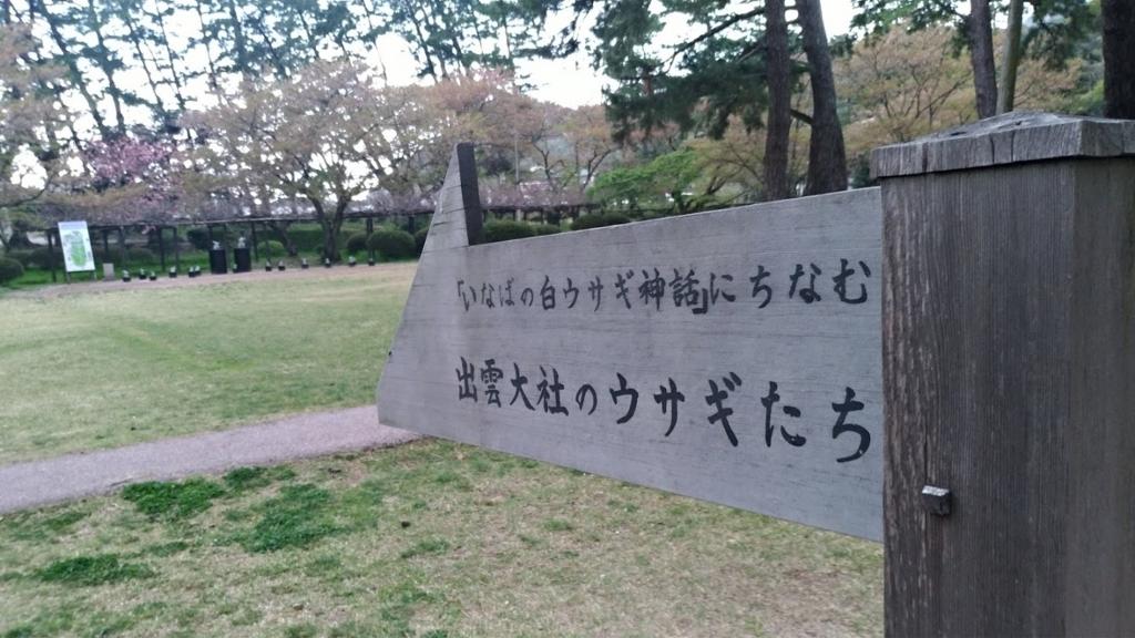 f:id:taiwanwaner:20180412172828j:plain