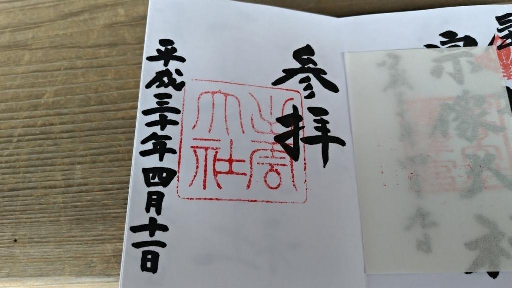 f:id:taiwanwaner:20180412173814j:plain