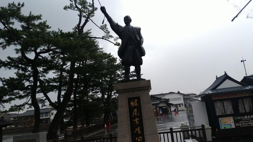 f:id:taiwanwaner:20180412174210j:plain