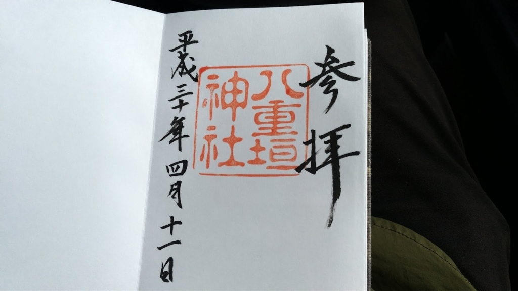 f:id:taiwanwaner:20180415091056j:plain