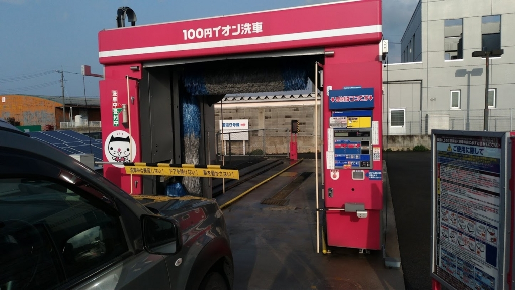f:id:taiwanwaner:20180415091851j:plain