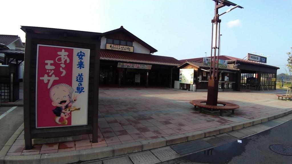 f:id:taiwanwaner:20180415093012j:plain