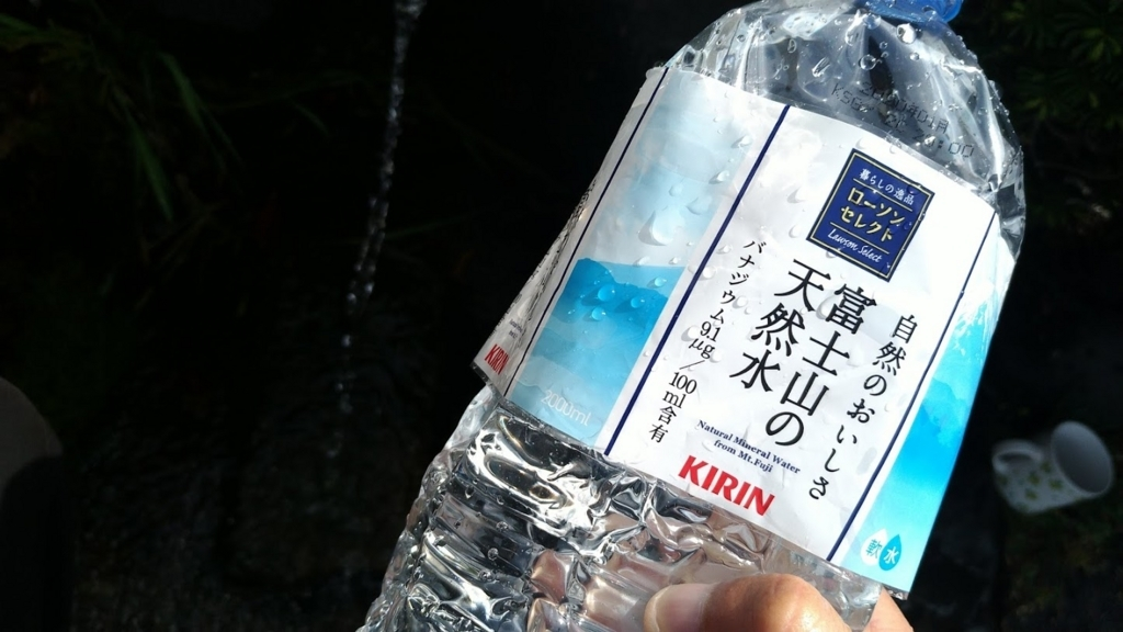 f:id:taiwanwaner:20180415094907j:plain