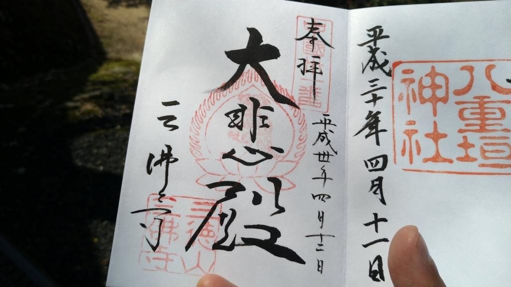 f:id:taiwanwaner:20180415100059j:plain