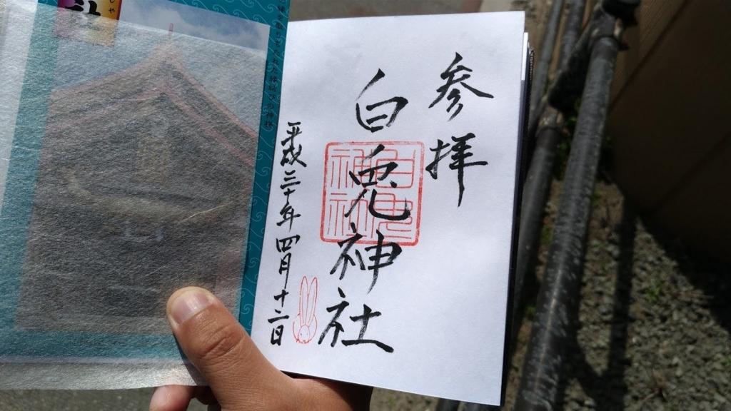 f:id:taiwanwaner:20180415100737j:plain