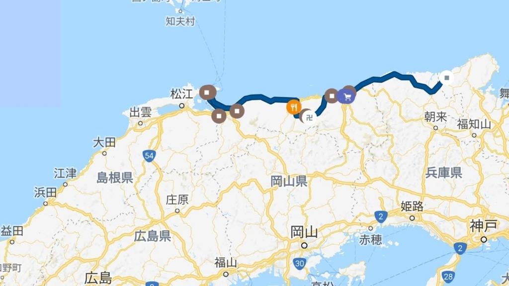f:id:taiwanwaner:20180415102204j:plain
