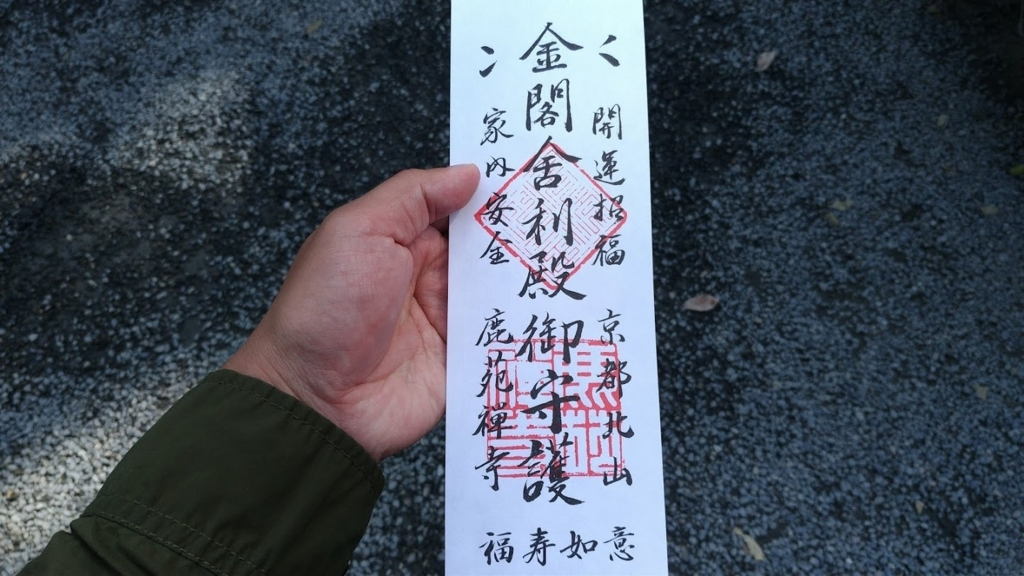 f:id:taiwanwaner:20180415104441j:plain