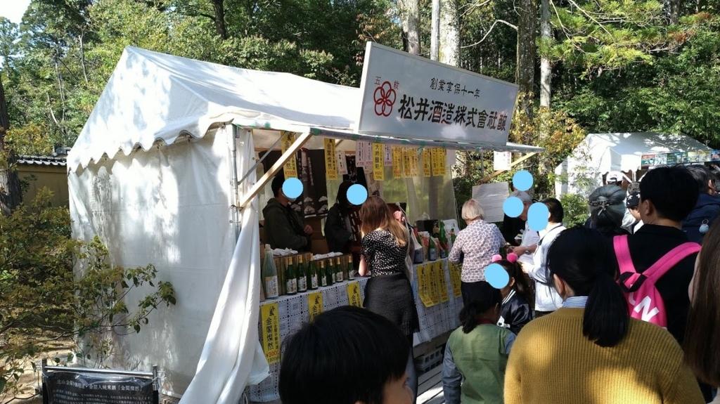 f:id:taiwanwaner:20180415104742j:plain