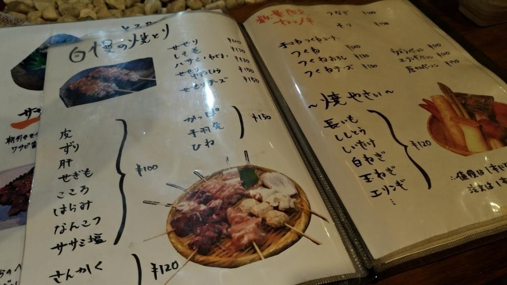 f:id:taiwanwaner:20180415110151j:plain