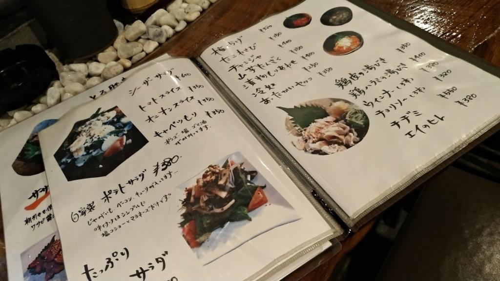 f:id:taiwanwaner:20180415110155j:plain