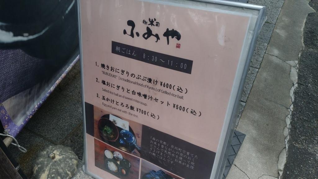 f:id:taiwanwaner:20180416142343j:plain