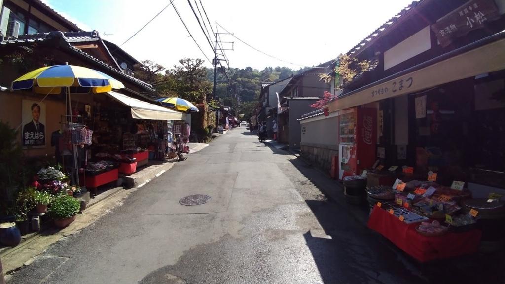 f:id:taiwanwaner:20180416143035j:plain